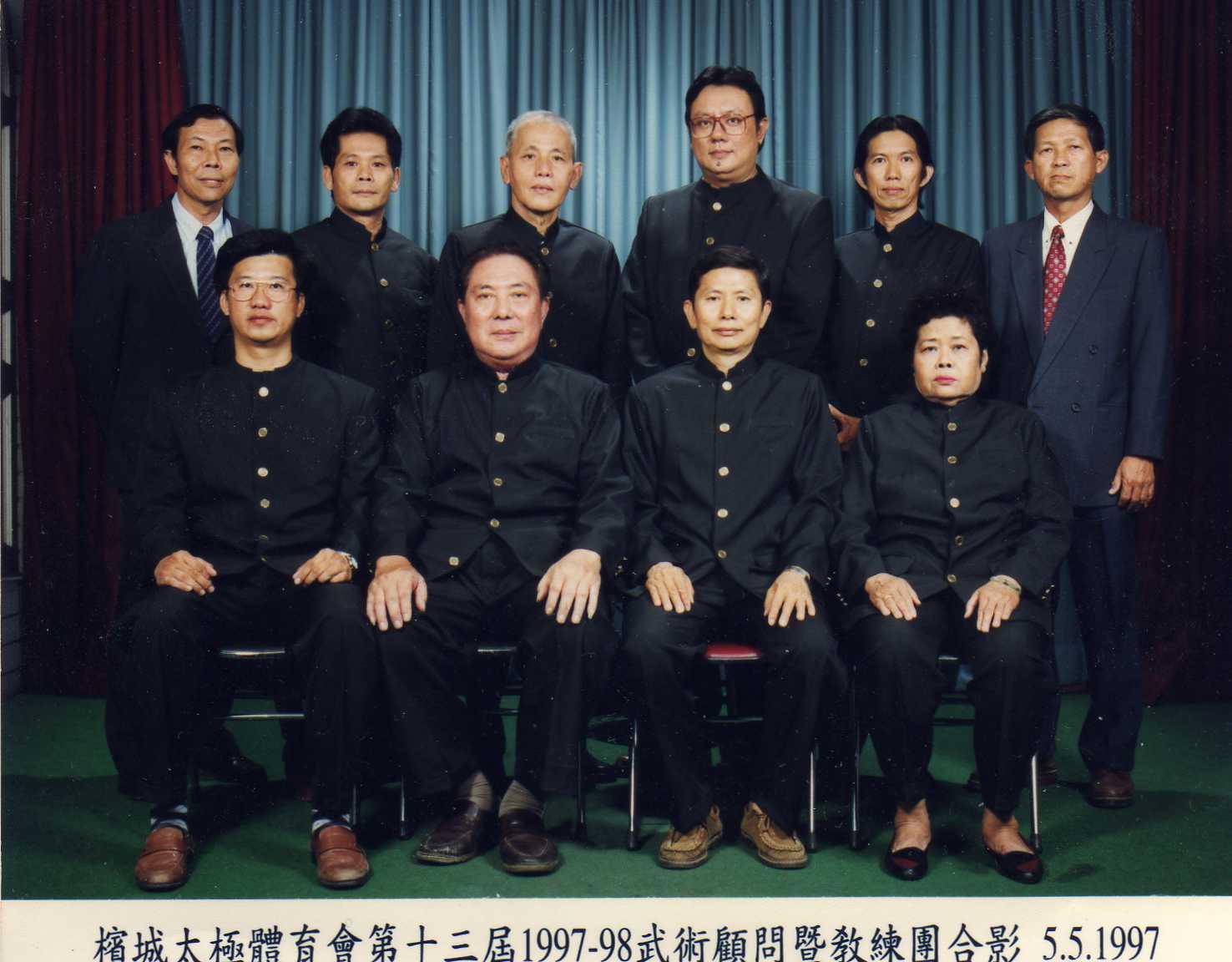 Board of instructors at the Taiji Association, Penang.